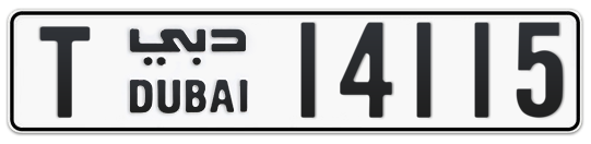 T 14115 - Plate numbers for sale in Dubai