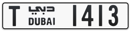 T 1413 - Plate numbers for sale in Dubai