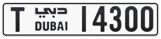 T 14300 - Plate numbers for sale in Dubai