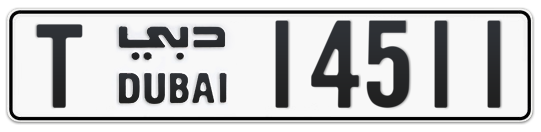 T 14511 - Plate numbers for sale in Dubai