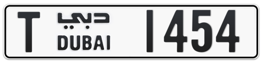 T 1454 - Plate numbers for sale in Dubai