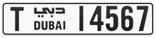 T 14567 - Plate numbers for sale in Dubai
