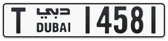 T 14581 - Plate numbers for sale in Dubai