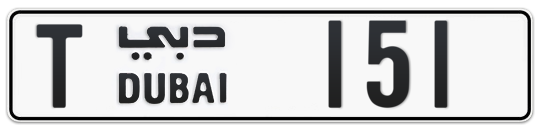 T 151 - Plate numbers for sale in Dubai