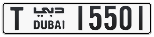 T 15501 - Plate numbers for sale in Dubai