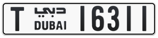 T 16311 - Plate numbers for sale in Dubai