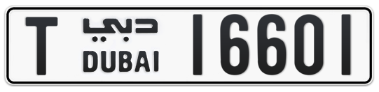 T 16601 - Plate numbers for sale in Dubai