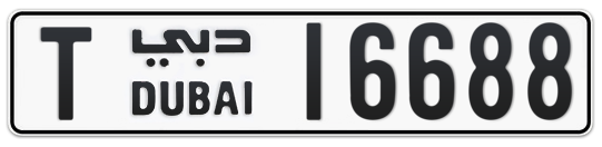 T 16688 - Plate numbers for sale in Dubai