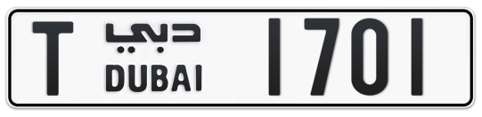 T 1701 - Plate numbers for sale in Dubai