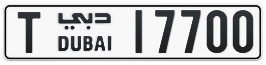 T 17700 - Plate numbers for sale in Dubai