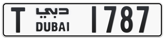 T 1787 - Plate numbers for sale in Dubai