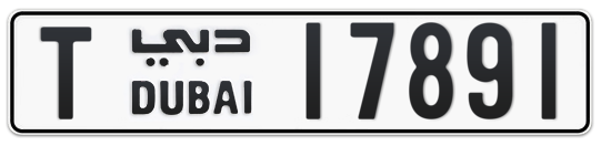 T 17891 - Plate numbers for sale in Dubai