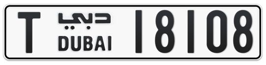 T 18108 - Plate numbers for sale in Dubai