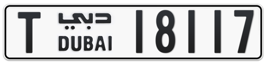T 18117 - Plate numbers for sale in Dubai