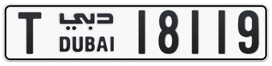 T 18119 - Plate numbers for sale in Dubai