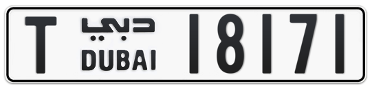 T 18171 - Plate numbers for sale in Dubai