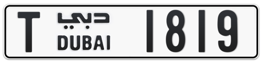 T 1819 - Plate numbers for sale in Dubai