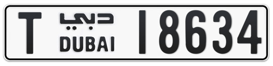 T 18634 - Plate numbers for sale in Dubai