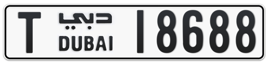 T 18688 - Plate numbers for sale in Dubai