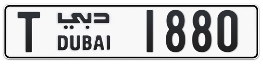 T 1880 - Plate numbers for sale in Dubai