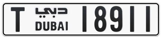 T 18911 - Plate numbers for sale in Dubai