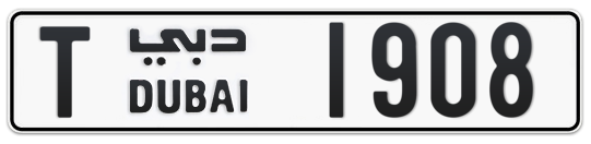 T 1908 - Plate numbers for sale in Dubai