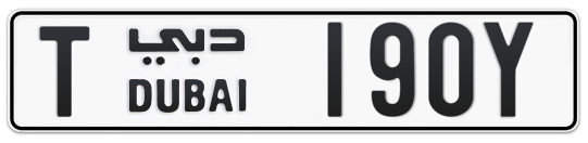 T 190Y - Plate numbers for sale in Dubai