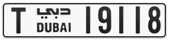 T 19118 - Plate numbers for sale in Dubai