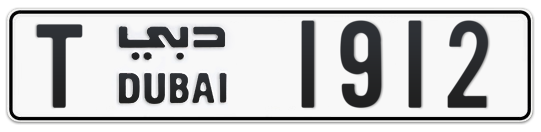 T 1912 - Plate numbers for sale in Dubai