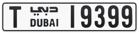 T 19399 - Plate numbers for sale in Dubai