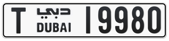 T 19980 - Plate numbers for sale in Dubai