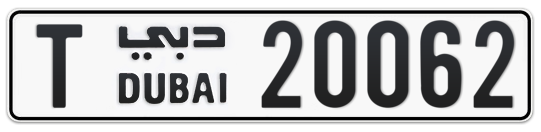 T 20062 - Plate numbers for sale in Dubai