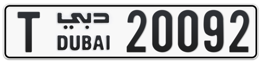 T 20092 - Plate numbers for sale in Dubai