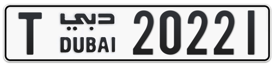 T 20221 - Plate numbers for sale in Dubai