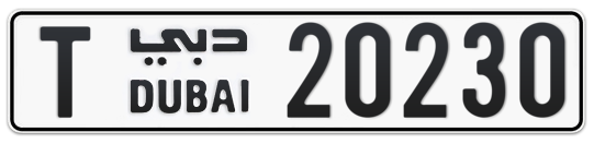 T 20230 - Plate numbers for sale in Dubai