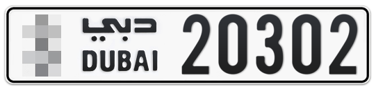 * 20302 - Plate numbers for sale in Dubai