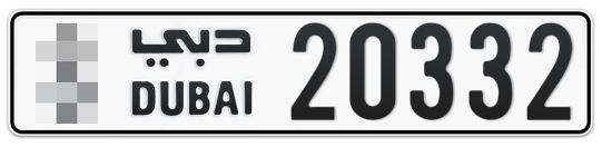 * 20332 - Plate numbers for sale in Dubai