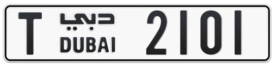 T 2101 - Plate numbers for sale in Dubai