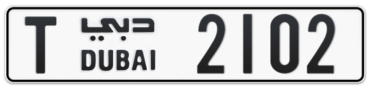 T 2102 - Plate numbers for sale in Dubai