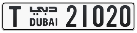 T 21020 - Plate numbers for sale in Dubai