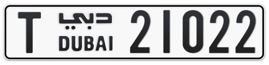T 21022 - Plate numbers for sale in Dubai