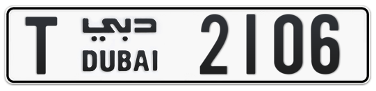 T 2106 - Plate numbers for sale in Dubai