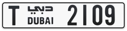 T 2109 - Plate numbers for sale in Dubai