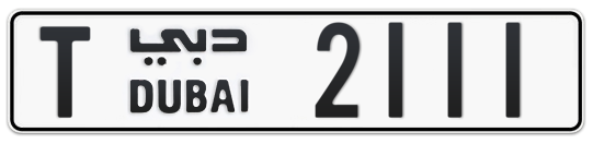 T 2111 - Plate numbers for sale in Dubai