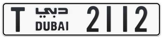 T 2112 - Plate numbers for sale in Dubai