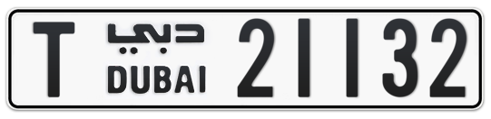 T 21132 - Plate numbers for sale in Dubai