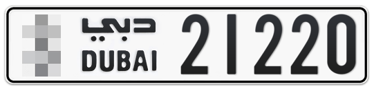 * 21220 - Plate numbers for sale in Dubai