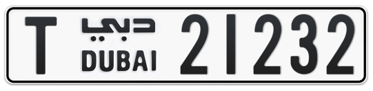 T 21232 - Plate numbers for sale in Dubai