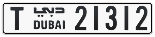 T 21312 - Plate numbers for sale in Dubai