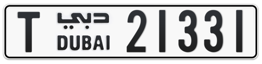 T 21331 - Plate numbers for sale in Dubai